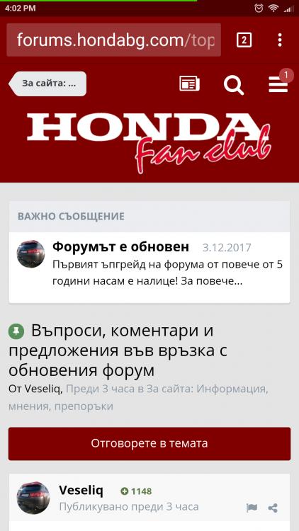 Screenshot_2017-12-03-16-02-48-422_com.android.chrome.png