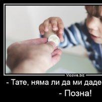 gshimbov