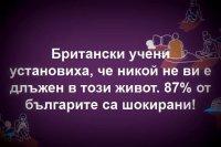 49785032_10156849245639666_1639250190655291392_n.jpg