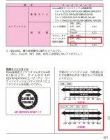 jp.thumb.jpg.4b730fe19ca6502d13ceffad97866525.jpg