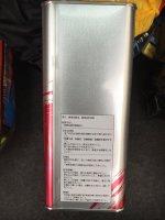109D1A95-FB57-4BDD-9459-5BD37F8A617D.jpeg