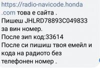 SmartSelect_20190208-111312_Facebook.jpg