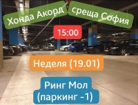 FB_IMG_1578730904239.jpg