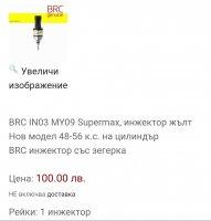 IMG_20200212_005205.jpg