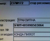IMG_20200612_085007.jpg