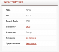 Screenshot_20200913-202823.thumb.png.5e62ba40cb96ae988be1dffb514221fc.png