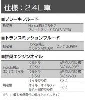 jap_accord2012.thumb.jpg.2450f32ea7182f5f4b7ee9bdd80ed391.jpg