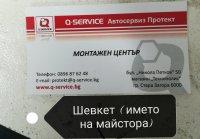 IMG_20201021_141032.jpg