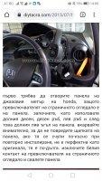 Screenshot_20211005_140644_com.android.chrome.jpg